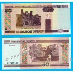 Białoruś 50 RUBLI 2000 rok