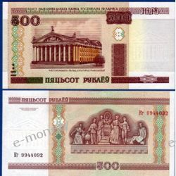 Białoruś 500 RUBLI 2000 rok