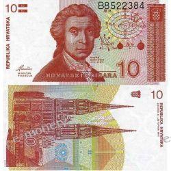 Chorwacja 10 DINAR 1991 rok
