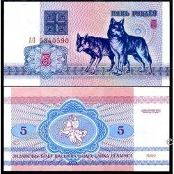 Białoruś 5 RUBLI 1992 rok