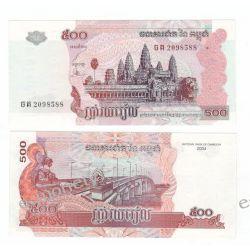 Kambodża 500 RIELS 2004 rok