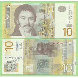 Serbia 10 DINARA 2011