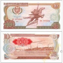 Korea Północna 10 WON 1978 rok