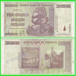 Zimbabwe 20 000 000 000 DOLLARS 2008