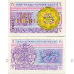 Kazachstan 5 TIYN 1993