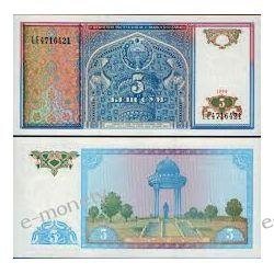 Uzbekistan 5 SUM 1994