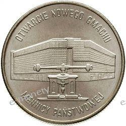 20 000 zł Otwarcie Nowego Gmachu Mennicy Państwowej 1994