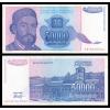 Jugosławia 50000 DINARA 1993