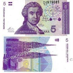 Chorwacja 5 DINAR 1991 rok