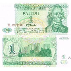 Naddniestrze 1 RUBEL 1994