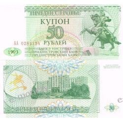 Naddniestrze 50 RUBLI 1993