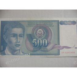 Jugosławia 500 DINARA 1992