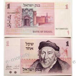 Izrael 1 SZEKLA 1978