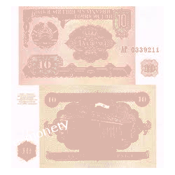 Tadżykistan 10 RUBLI 1994