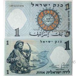 Izrael 1 LIRA 1958