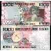 Sierra Leone 1000 LEONES 2010
