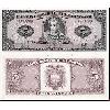 Ekwador 5 SUCRES 1988