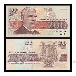 Bułgaria 200 LEVA 1992