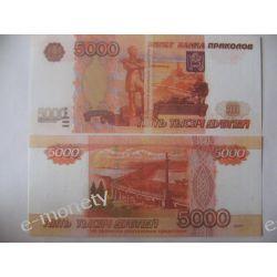 Rosja 5000 RUBLI replika