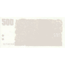 Argentyna 500 PESOS 1985