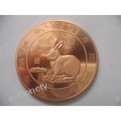Moneta Chińska - ROK KRÓLIKA