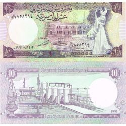 Syria 10 POUNDS 1991