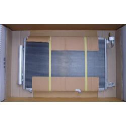 CHŁODNICA KLIMATYZACJI FIESTA MK7 2008- NOWA Chłodnice klimatyzacji