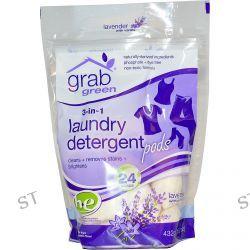 GrabGreen, 3-in-1 Laundry Detergent Pods, Lavender, 24 Loads, 15.2 oz (432 g)