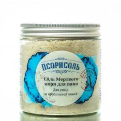 Sól z Morza Martwego Psorisol, 100% Naturalna, 500g