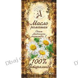 Olej Rumiankowy, 100% Naturalny, 50 ml