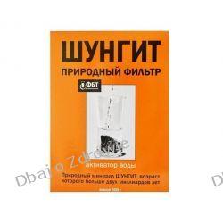 Szungit, Shungit Naturalny Filtr Aktywator Wody, 500g