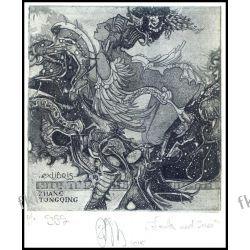 Agirba Ruslan 2015 Exlibris C3 Leda and Swan Erotic Nude Woman Bird Vogel 358