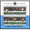 San Marino 1990 Mi BL 13 ** Piłka Nożna Sport