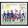 Czarnogóra 2006 Mi 126 ** Europa Cept Dzieci
