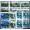Wyspy Owcze 1978 Mi 31-35 x4 ** Marynistyka Ptaki