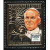 Gwinea 1992 Mi 1390 ** Jan Paweł II Papież