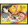 Rosja 2002 Mi 987 ** Europa Cept Cyrk