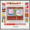 Bułgaria 1982 Mi BL 126 ** Europa Cept Gołąb Mapa