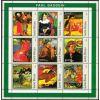 Wyspy Owcze 1979 Mi 45-47 x4 ** Słania Rysunki Dzieci