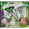Burundi 2012 Mi ark 2540-43 B ** Motyle Motyl Kwiaty