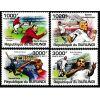 Burundi 2011 Mi 2138-41 ** Piłka Nożna Sport