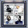 Mozambik 2002 Mi ark 2495-98 ** Jan Paweł II Luther King