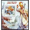 Sierra Leone 2015 BL 772 ** Jan Paweł II Papież