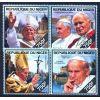 Niger 2014 Mi 2890-93 ** Jan Paweł II Papież