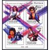 Togo 2011 Mi ark 4044-47 ** The Beatles George Harrison
