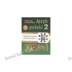 Między nami 2. podręcznik+multibook. Łuczak. GWO