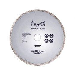 CON-DCB-1018 Tarcza diamentowa do cięcia na mokro pełna 180 mm