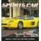 Sports Car Icons Jaguar Ferrari and Porsche Helig John Adler Dennis Leffingwell Randy