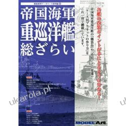 Model Art Imperial Navy Heavy Cruiser Sozarai magazine