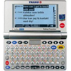 Tłumacz TRANO M-823 12-jezykowy - mówiący, tłumaczenie zdań